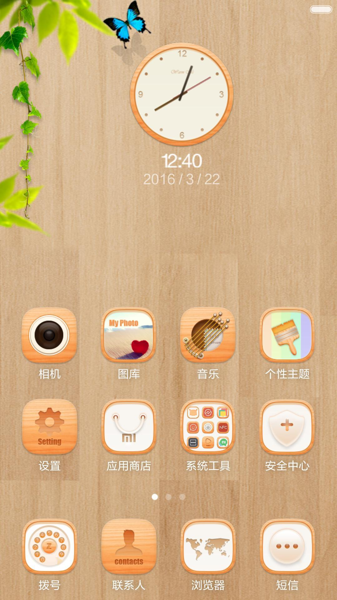 Wood Theme for Android - APK Download