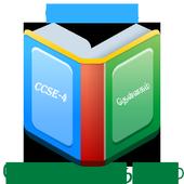 TNPSC CCSE 4 - Group 4 + VAO 2018 Latest Content icon
