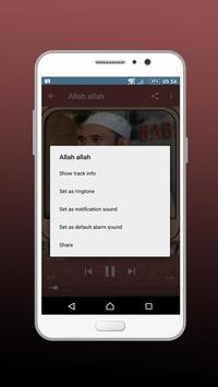 Sholawat Merdu Az Zahir Mp3 screenshot 3