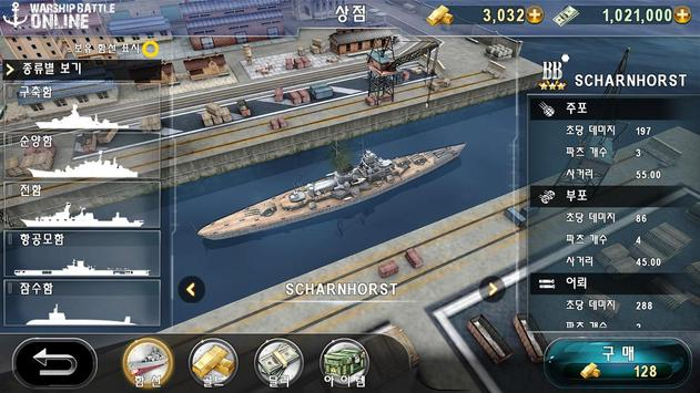 🎉 Download battle of warship mod apk latest version   How To