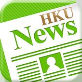 HKU News icon