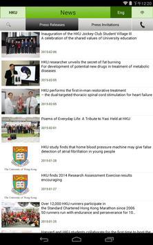 HKU News apk screenshot