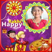 Raksha Bandhan HD Photo Frames icon