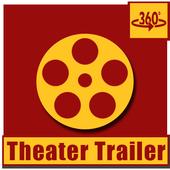 Telugu Trailer VR & 3D icon