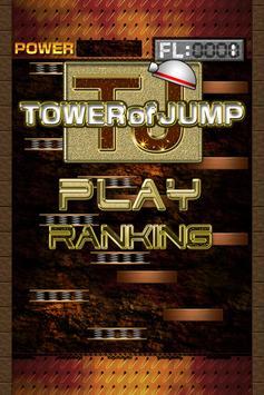 Tower of JUMP(タワーオブジャンプ) poster