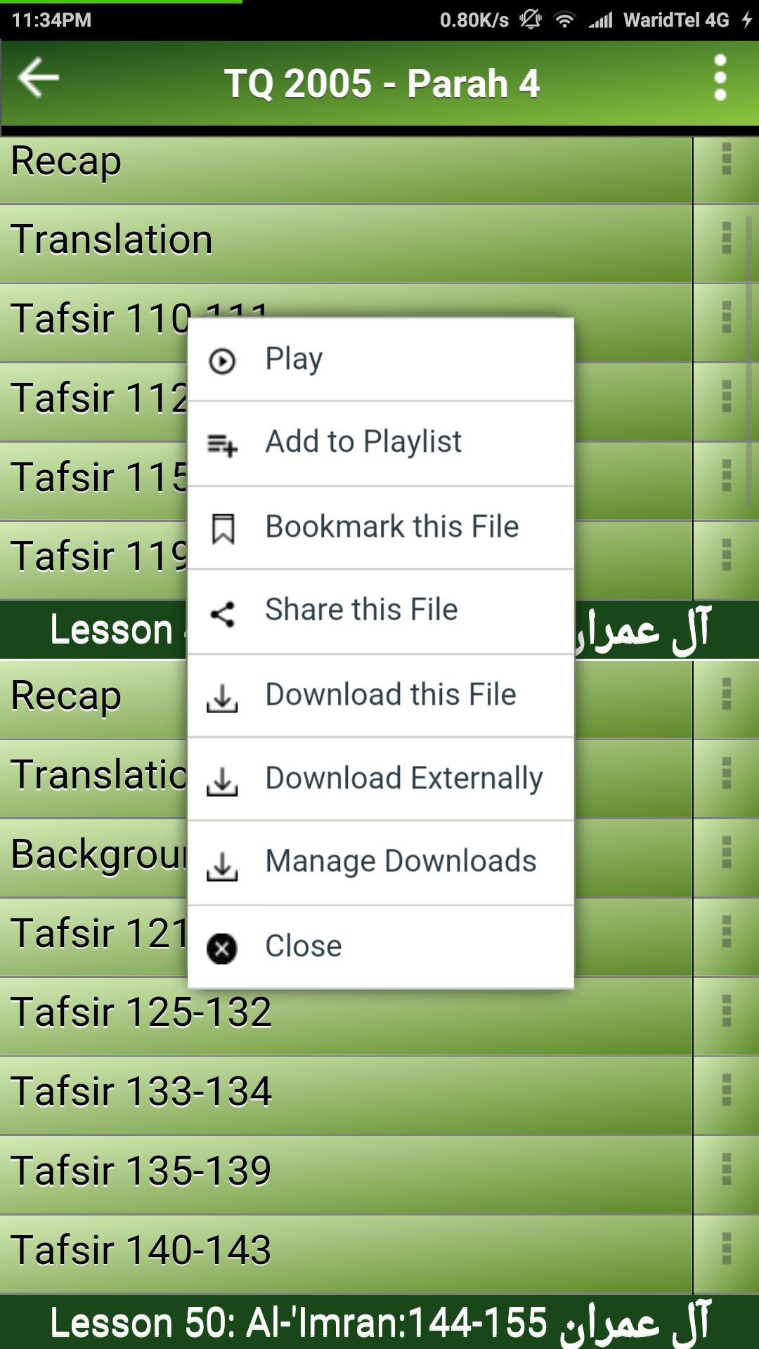 Quran for All (Al-Huda Int ) for Android - APK Download