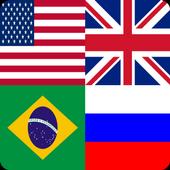 викторина - угадать флаг icon