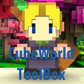 Cube World Tool Box icon