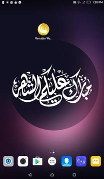 Ramadan Wallpapers & SMS 2017 apk screenshot