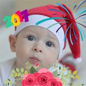 ikon New Year 2017 Photo Stickers