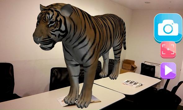 3D 입체동물 체험판 screenshot 3