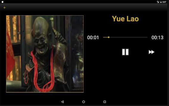 Yueh Hai Ching Temple screenshot 10
