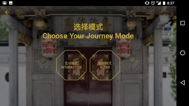 Yueh Hai Ching Temple screenshot 1