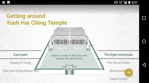 Yueh Hai Ching Temple screenshot 2