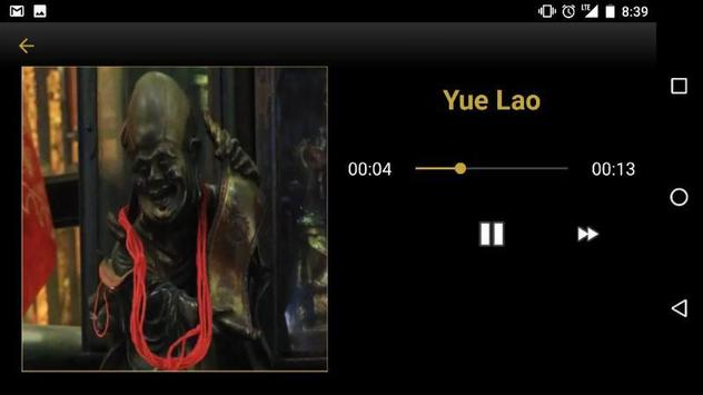 Yueh Hai Ching Temple screenshot 4