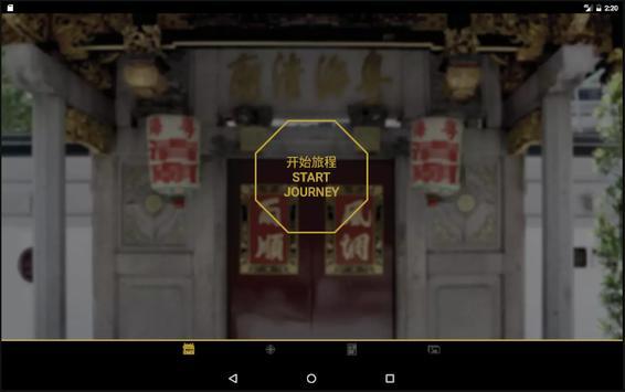 Yueh Hai Ching Temple screenshot 6