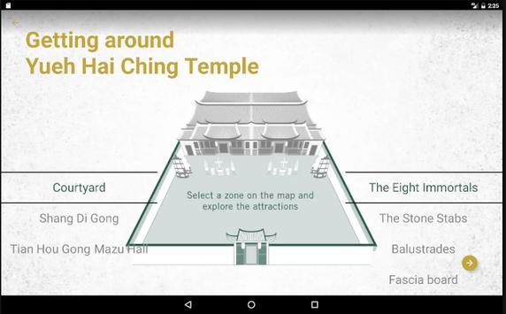 Yueh Hai Ching Temple screenshot 9