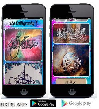 The Calligraphy APP apk screenshot