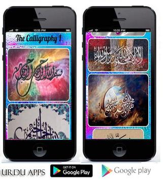 The Calligraphy APP poster