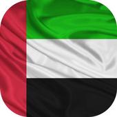 Emirates || UAE icon