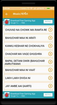 bahuchar maa (anand no garbo & garba) screenshot 2
