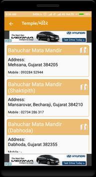bahuchar maa (anand no garbo & garba) screenshot 5