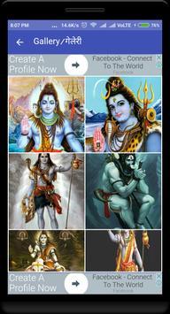 Garuda Purana screenshot 4