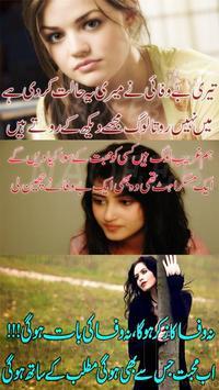 darde judai (جدائی urdu poetry) poster