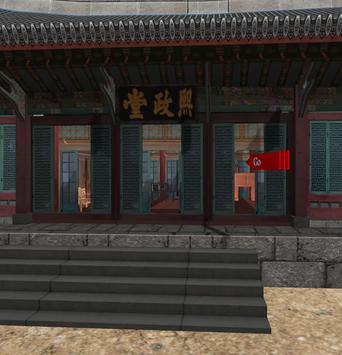 3D VR 창덕궁 apk screenshot