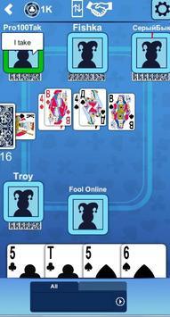 Fool Online screenshot 3