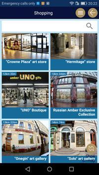 St Petersburg tourist guide navigate offline map screenshot 7
