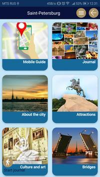 St Petersburg map guide offline tourist navigator screenshot 1