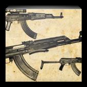 Gun Wallpapers HD icon