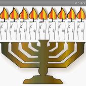 Hanuka icon