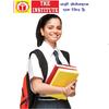 The Institute TICS Allahabad icon