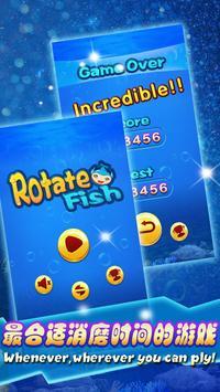 Rotate Fish poster