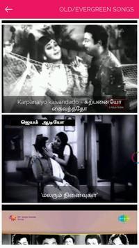 TamilGun - Tamil Videos, Tamil Songs, Tamil Comedy apk screenshot