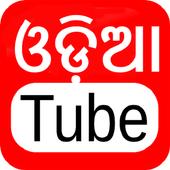 OdiTube icon