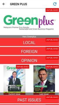 Greenplus Magazine screenshot 1