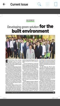 Greenplus Magazine screenshot 7