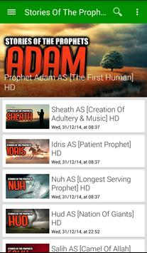 The Prophets Path screenshot 1