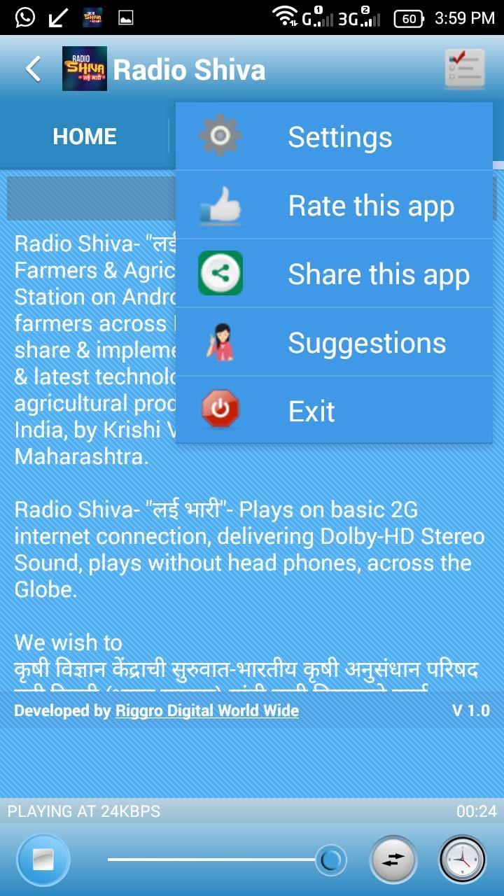 शेतकरी शेती APP- Radio Shiva for Android - APK