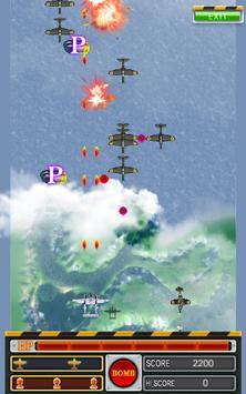 Warplane 2015 screenshot 1