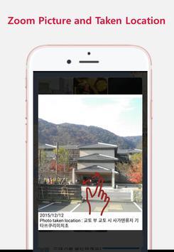 PhotoMap(gallery map) screenshot 2