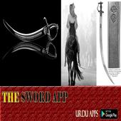 Screen Of SWORD icon