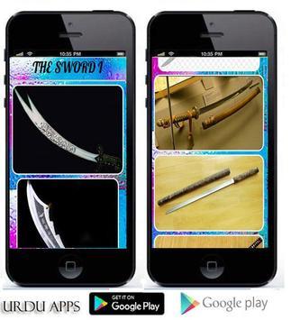 Screen Of SWORD poster