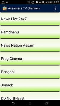 Assamese TV Channels poster