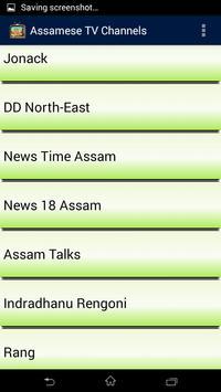 Assamese TV Channels apk screenshot
