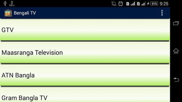 বাংলা টিভি চ্যানেল apk screenshot