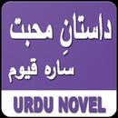 Urdu Novel Dastan E Muhabbat APK